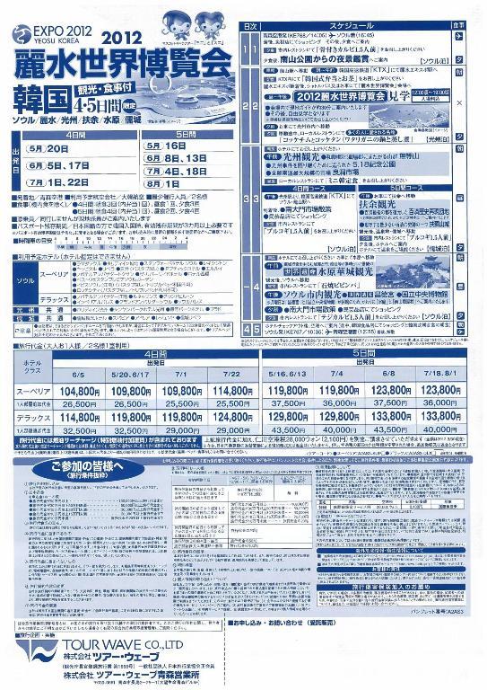 8_A2AS50002.jpg