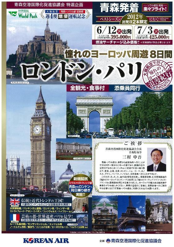 London001.jpg