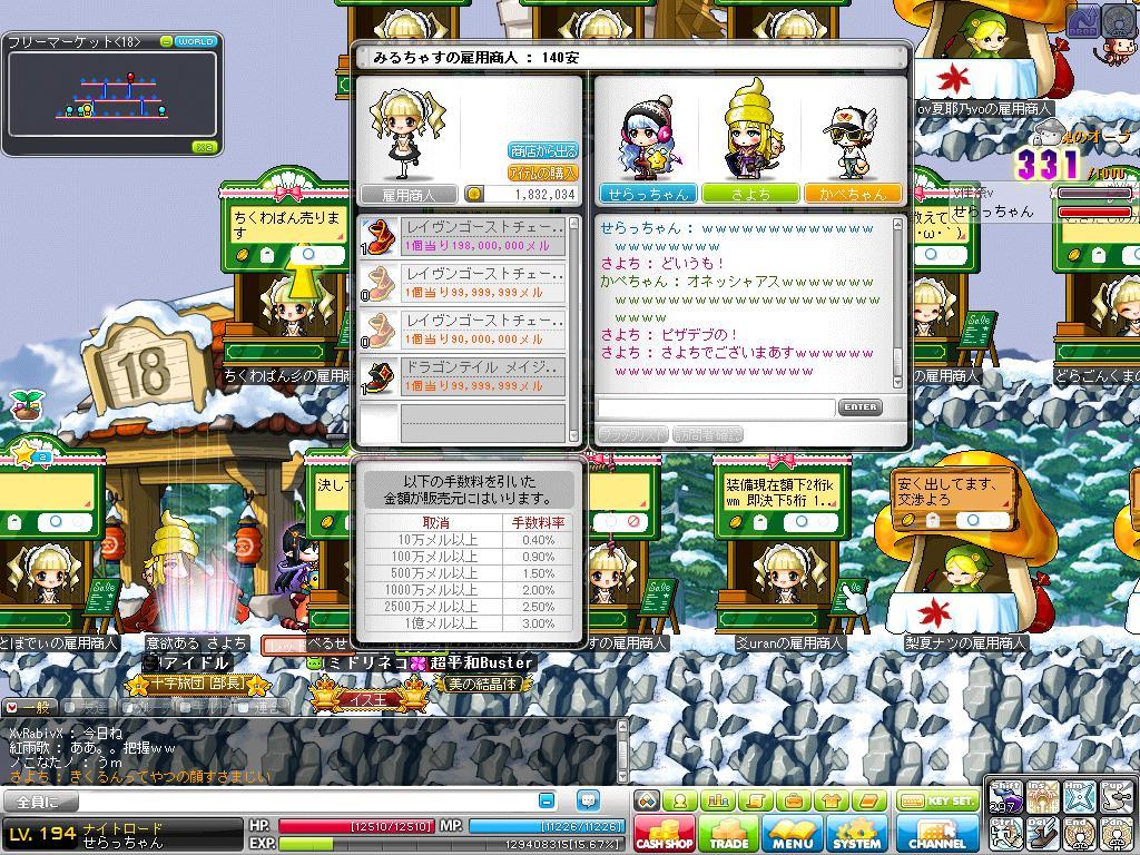 Maple120120_014136_20121223123957.jpg