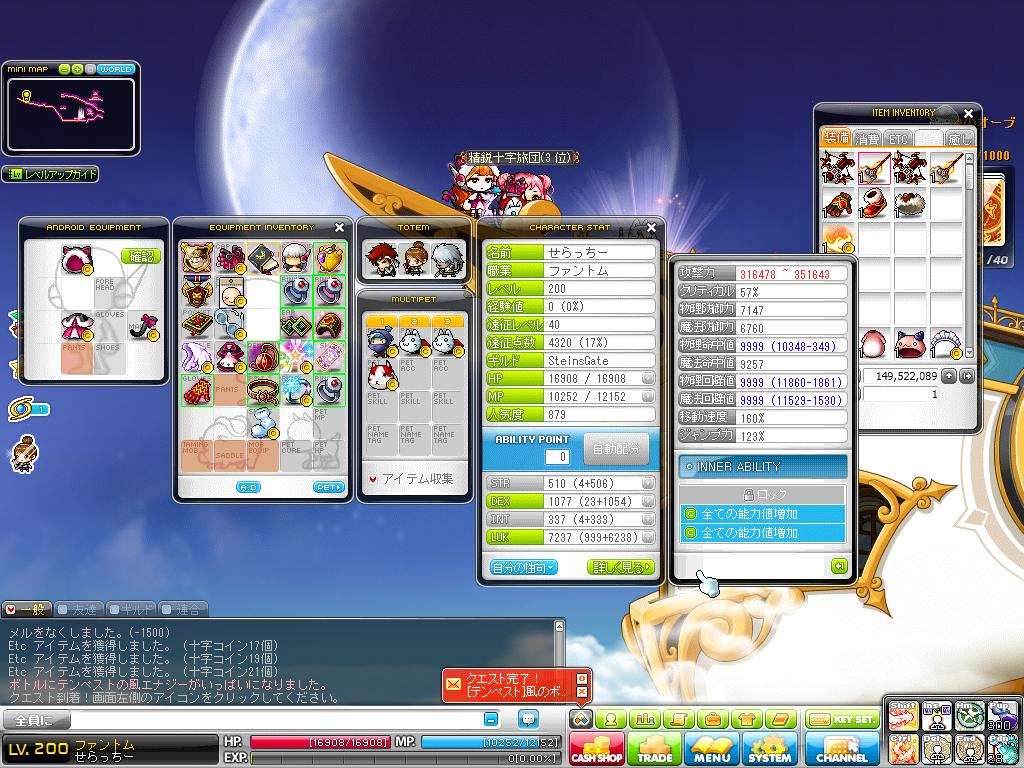 Maple121221_122328.jpg