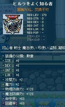 Maple121226_102524.jpg