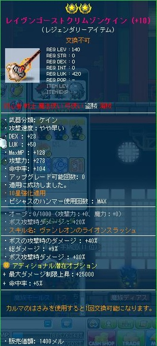 Maple130113_020433.jpg