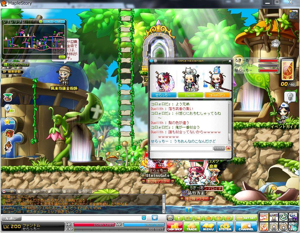 burogu1_20121223122338.jpg