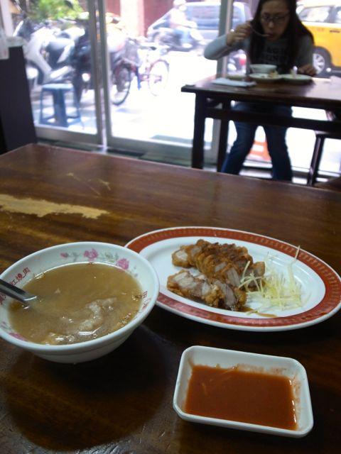 周記肉粥 4