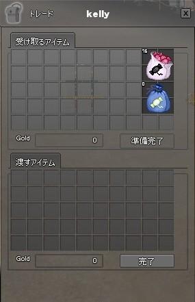 mabinogi_2013_01_14_002.jpg
