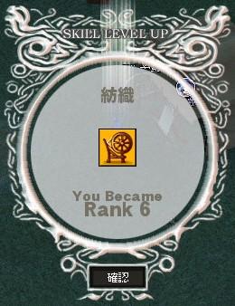 mabinogi_2013_01_19_001.jpg