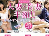 MGS動画にて人妻・若妻モノ人気AV動画を半額セール中