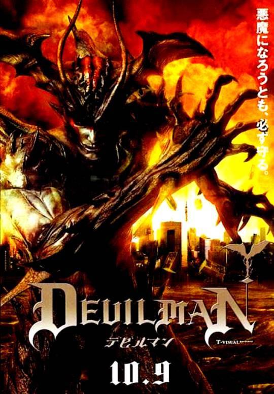 2004年の日本公開映画
