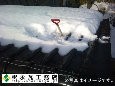 201212 屋根の雪下ろし作業
