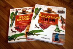 web_agohige_book1.jpg