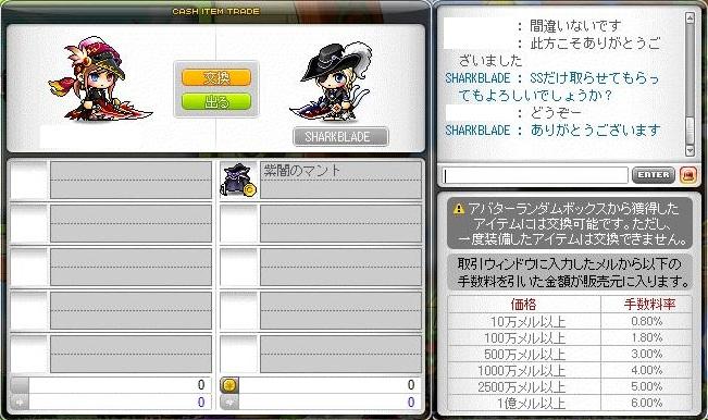 Maple130609_011713.jpg