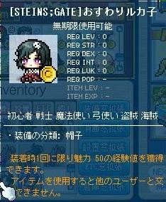 Maple130701_013724.jpg