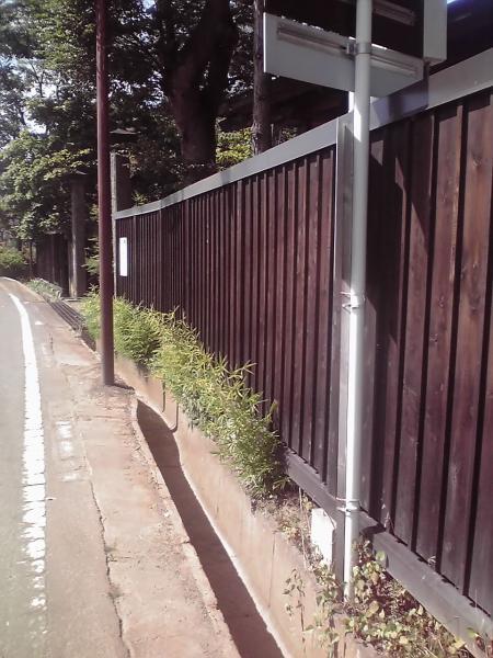 西敬寺板塀