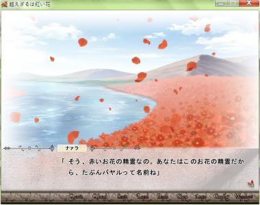 2012-09-09_231955.jpg