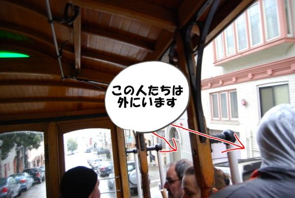 DSC_0112_568.jpg