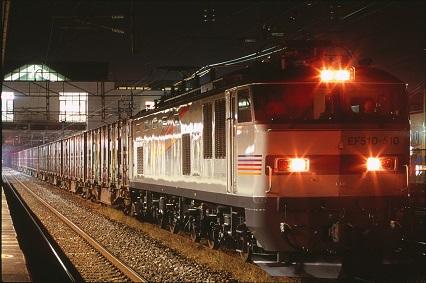 EF510-510 13