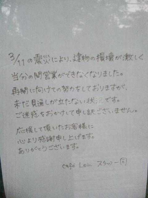 120923_055052.jpg