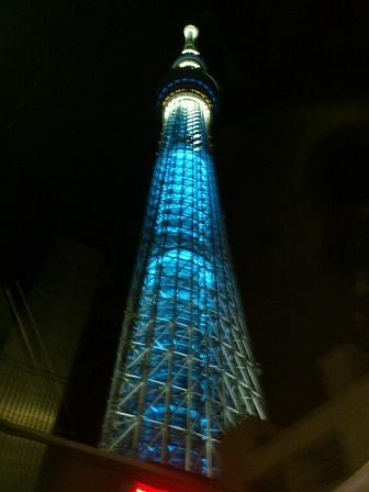 12-12-11_2219.jpg
