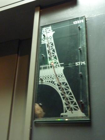 レストラン専用エレベーター
