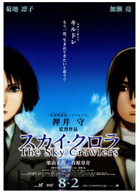 skyclawer3.png