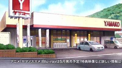 hannoushigai_seichi04_02.jpg