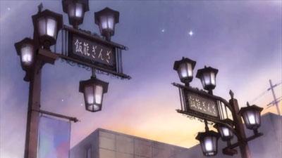 hannoushigai_seichi05_01.jpg