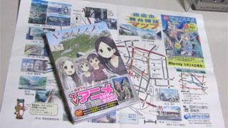yamasu_comic3_0a.jpg