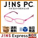 JINS PCハイコントラストレンズ スクエア