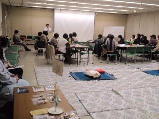 栗東市女性団体連絡協議会 縮小