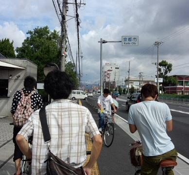 京都自転車旅19
