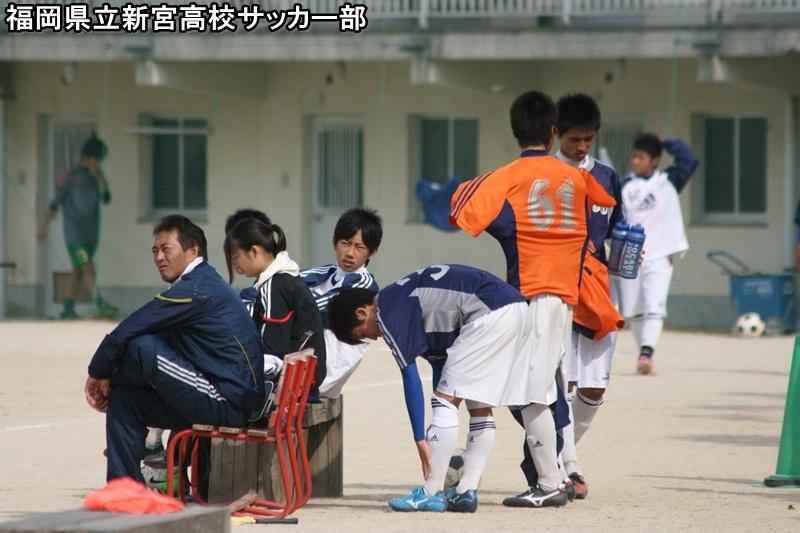 福岡県立新宮高校サッカー部