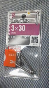 P1020399.jpg