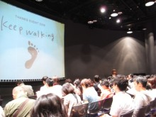 マザーハウスTHANKS EVENT2009_03.jpg