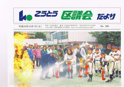 CCF20121205_0000.jpg