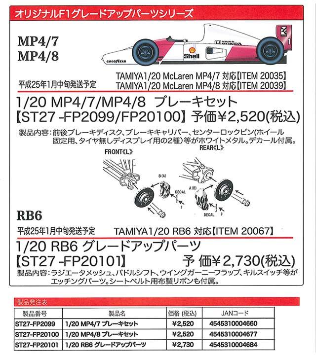 20130108-3.jpg