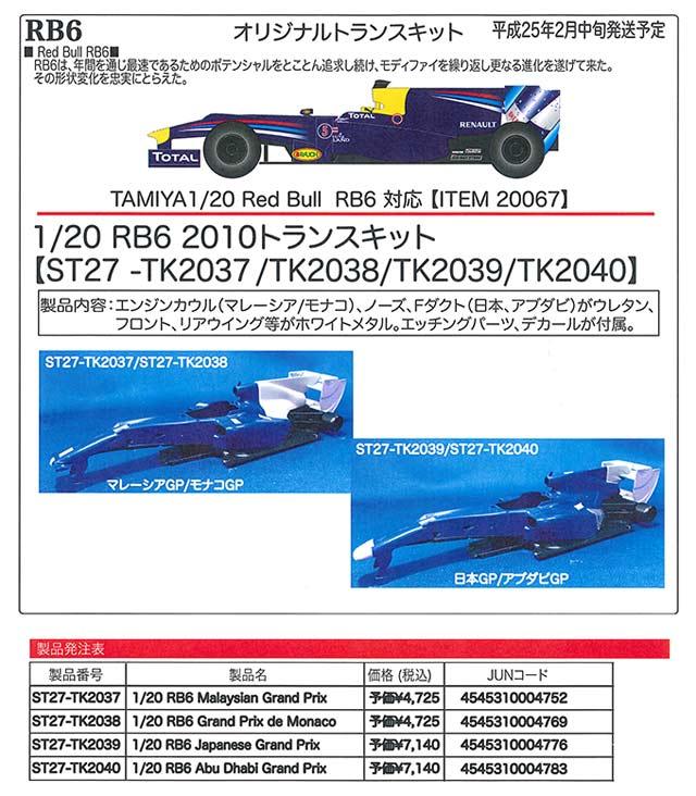 20130111-TK-RB6.jpg