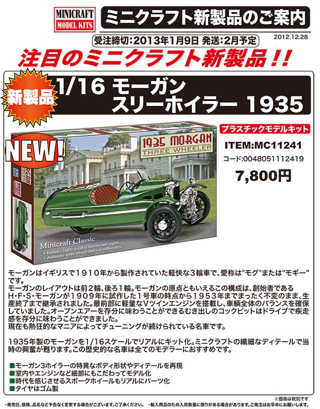 MC11241-1.jpg