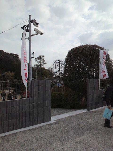 寶蔵院の坂