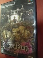 ピンク1DSCN2949_convert_20120629115524