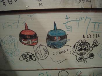 浅草9DSCN4402_convert_20120825195944
