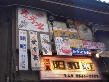 浅草6DSCN4395_convert_20120825195425