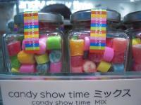 キャンディ11DSCN6334_convert_20121024204453