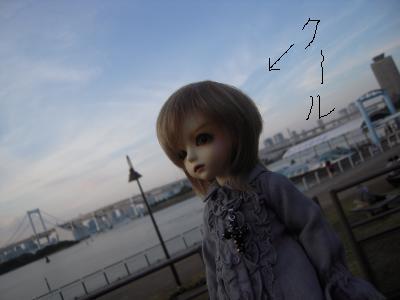 クルーズ6文字DSCN6491_convert_20121107141849