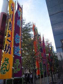歌舞伎2DSCN6941_convert_20121116224221
