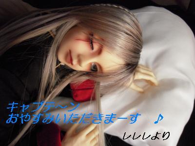 レイズナー_文字20121129151828