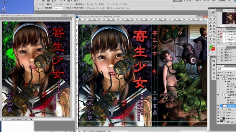 Tomomi-cover_20130316062908.jpg