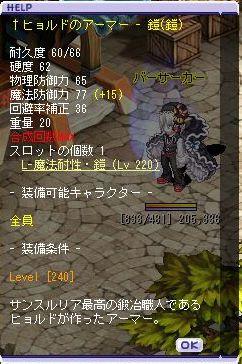 TWCI_2012_6_23_6_3_28.jpg