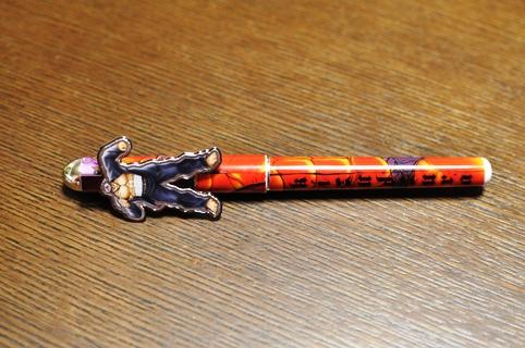 花山薫ペン