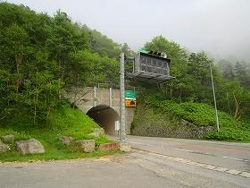 金精トンネル