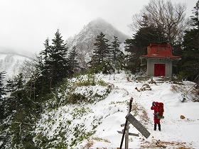 金精山と金精神社と念仏ママ